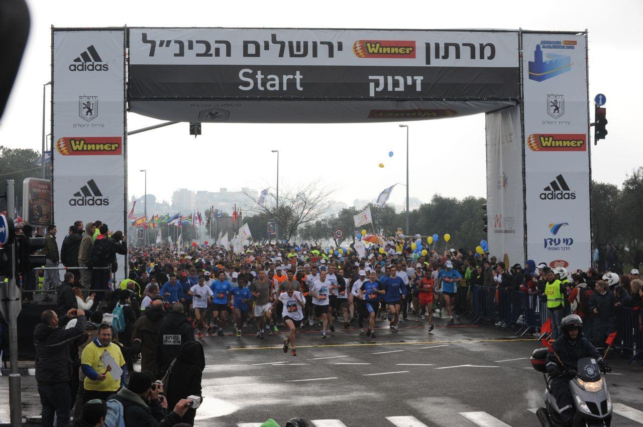 Jerusalem_Marathon_2012_6996425141-1