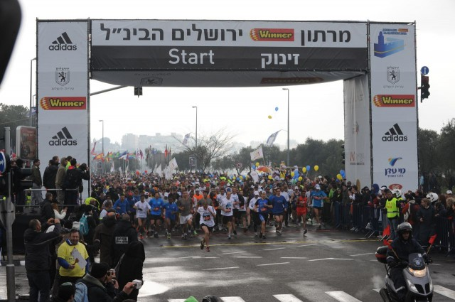 The Jerusalem Marathon