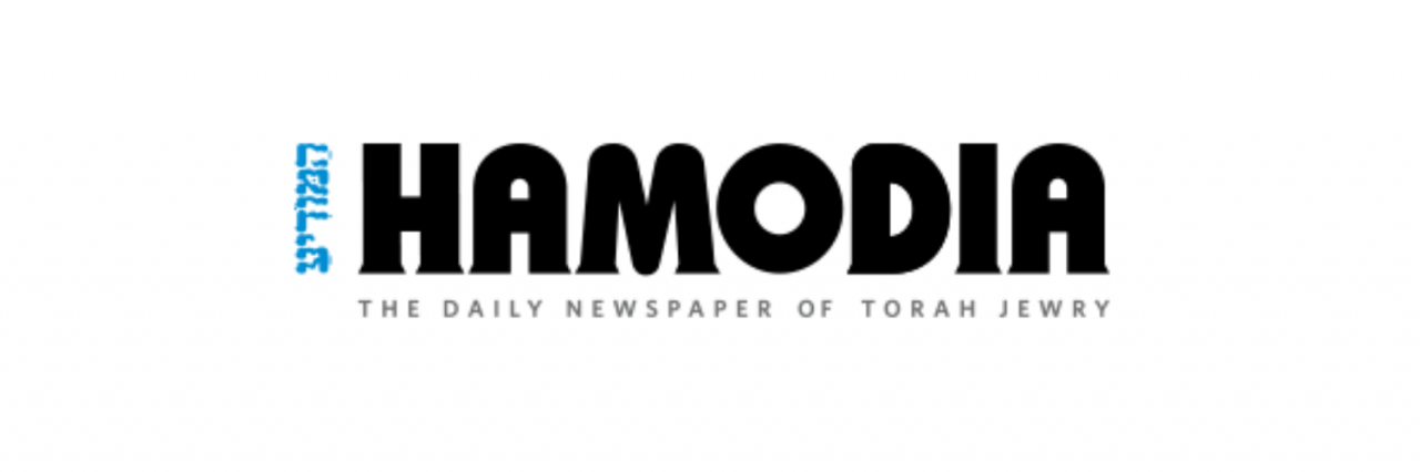 hamodia